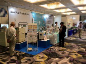 第10回アジア小動物獣医師会連合会大会  FASAVA-TOKYO2019