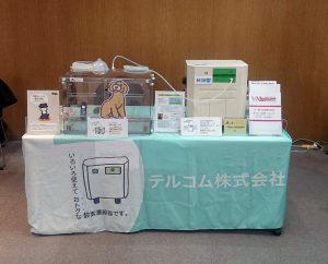 日本動物看護学会第28回大会 第12回関西地区例会